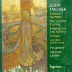 Premiere Recordings of Tavener