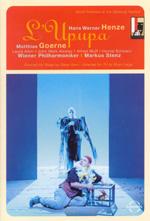 L'Upupa DVD