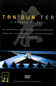 "Tan Dun: ""Tea"" Encore"