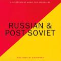 Celebrating major Russian & post-Soviet composers