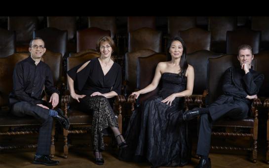 Brentanos Premiere Matthew Aucoin String Quartet
