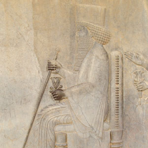 Persian Relief of Darius