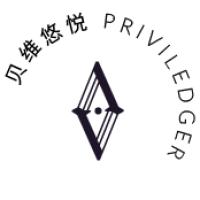 Priviledger