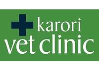Karori Vet Clinic