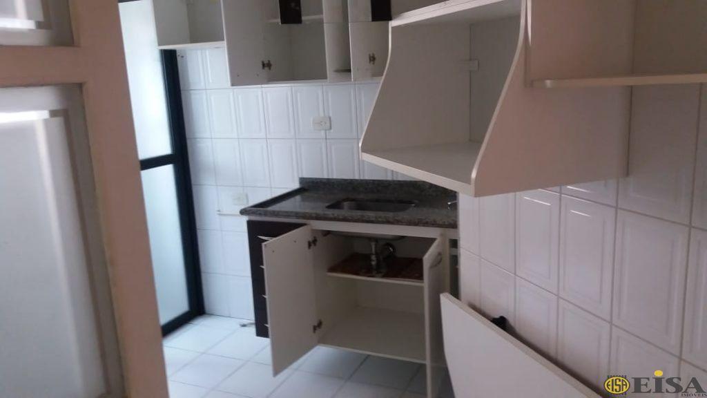 LOCAÇÃO | APARTAMENTO - Parque Mandaqui - 2 dormitórios - 1 Vagas - 60m² - CÓD:EJ2692