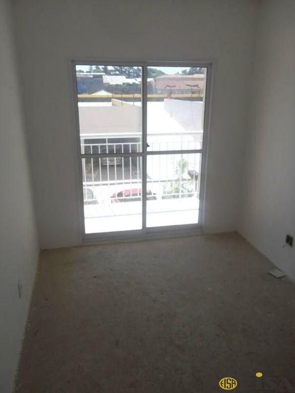 LOCAÇÃO | APARTAMENTO - Vila Constança - 2 dormitórios - 1 Vagas - 53m² - CÓD:EJ2711