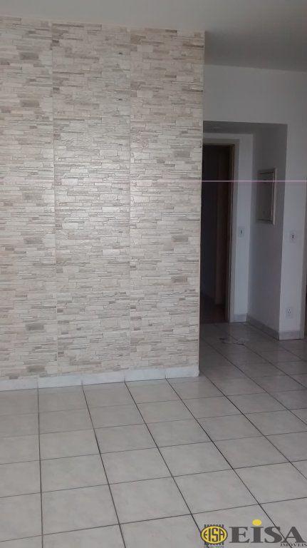 LOCAÇÃO | APARTAMENTO - Vila Nivi - 3 dormitórios - 2 Vagas - 67m² - CÓD:EJ2843