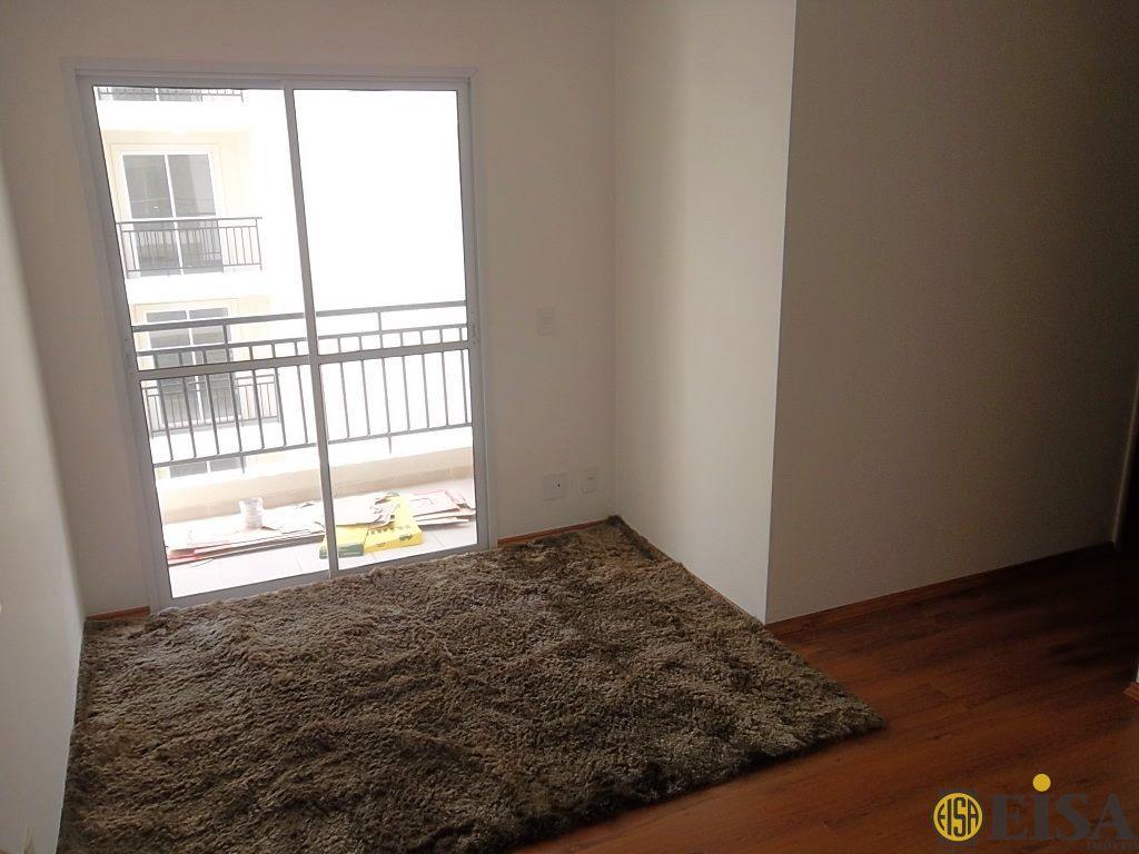 VENDA | APARTAMENTO - Tucuruvi - 2 dormitórios - 1 Vagas - 54m² - CÓD:EJ3040