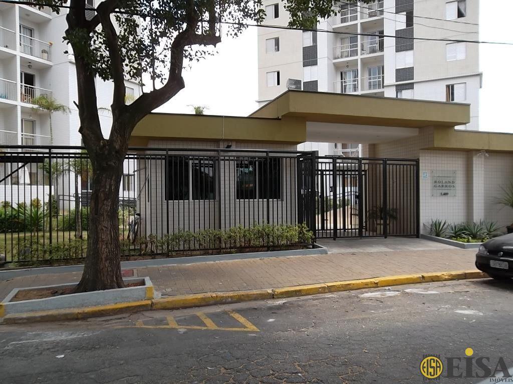 VENDA | APARTAMENTO - Parque Edu Chaves - 2 dormitórios - 1 Vagas - 50m² - CÓD:EJ315