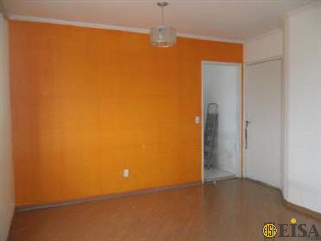 VENDA | APARTAMENTO - Imirim - 2 dormitórios - 1 Vagas - 50m² - CÓD:EJ3615