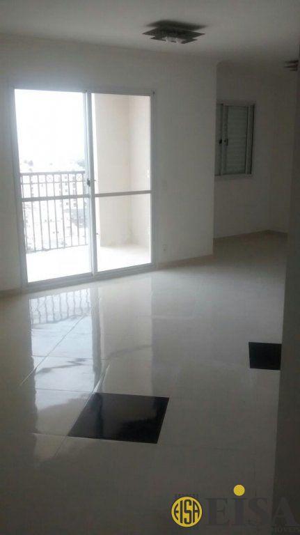 VENDA | APARTAMENTO - Vila Augusta - 3 dormitórios - 2 Vagas - 82m² - CÓD:EJ3868