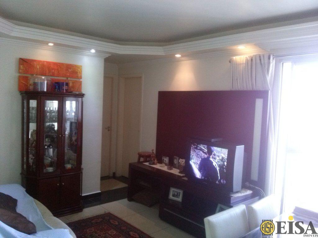 VENDA | APARTAMENTO - Parque Edu Chaves - 2 dormitórios - 1 Vagas - 50m² - CÓD:EJ4100
