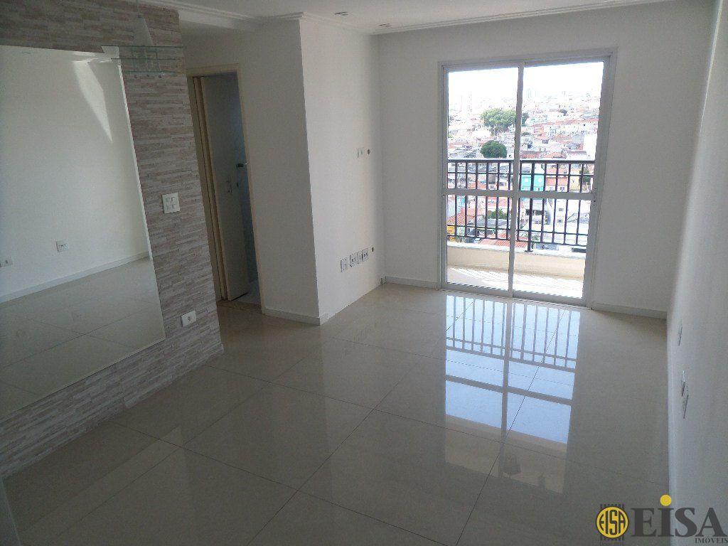 LOCAÇÃO | APARTAMENTO - Vila Medeiros - 2 dormitórios - 1 Vagas - 56m² - CÓD:EJ4164