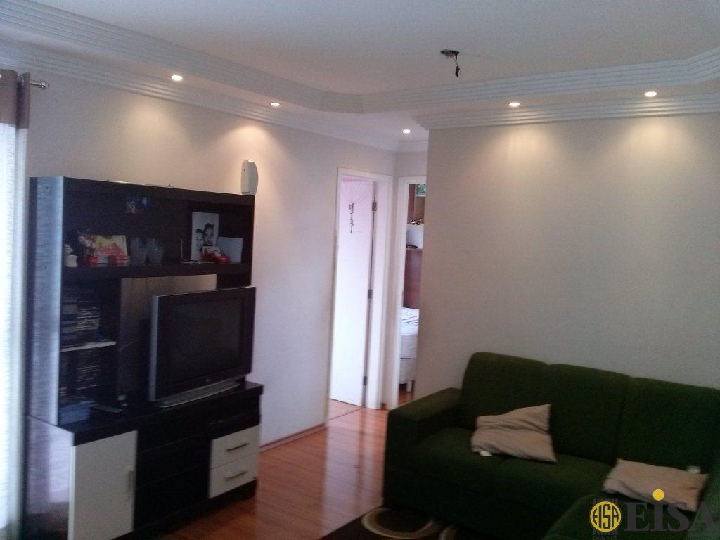 VENDA | APARTAMENTO - Parque Edu Chaves - 2 dormitórios - 1 Vagas - 50m² - CÓD:EJ4218