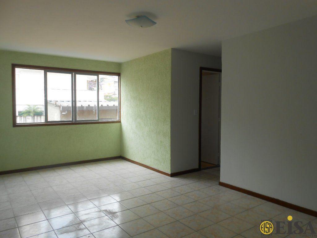 VENDA | APARTAMENTO - Água Fria - 2 dormitórios - 1 Vagas - 60m² - CÓD:EJ4227