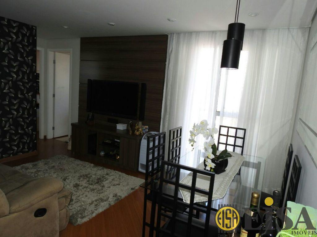 VENDA | APARTAMENTO - Parque Edu Chaves - 2 dormitórios - 1 Vagas - 50m² - CÓD:EJ4544