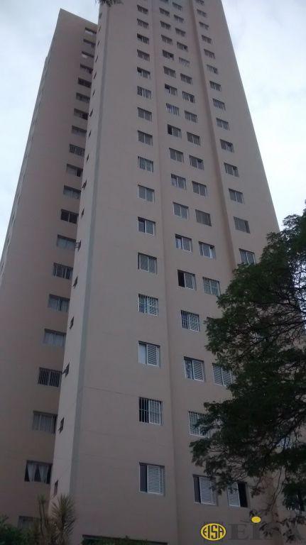 VENDA | APARTAMENTO - Jardim Brasil Zona Norte - 2 dormitórios - 1 Vagas - 52m² - CÓD:EJ4705
