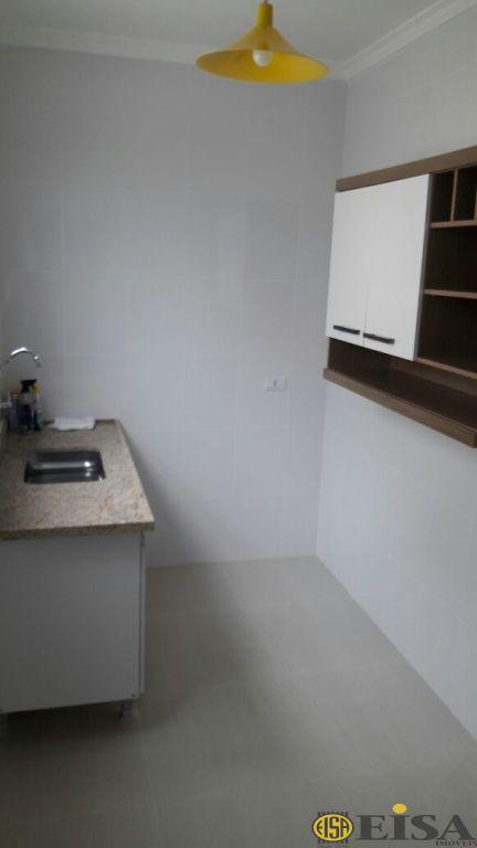 APARTAMENTO - BELA VISTA , SãO PAULO - SP   CÓD.: EJ4801