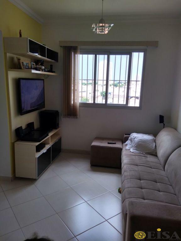 VENDA | APARTAMENTO - Parque Edu Chaves - 2 dormitórios - 1 Vagas - 57m² - CÓD:EJ4813