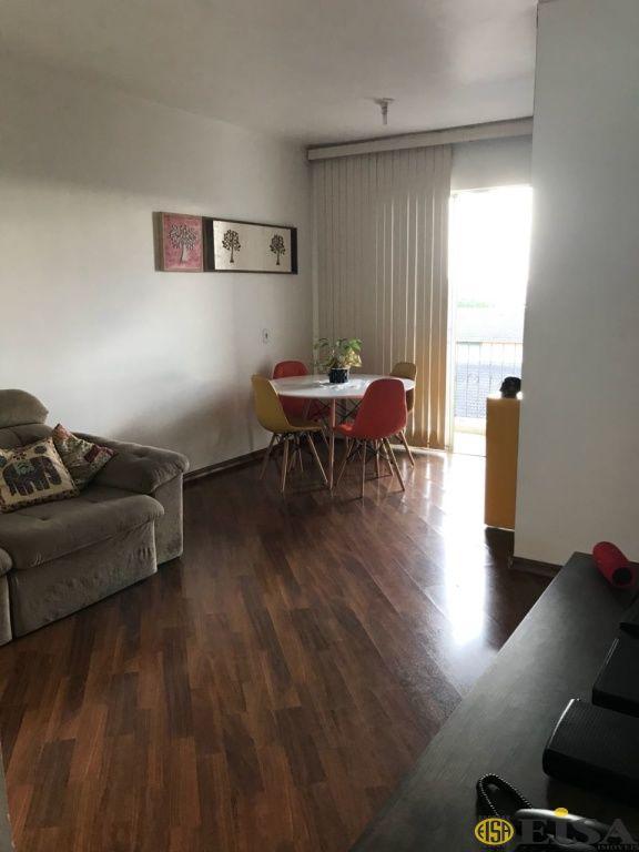 VENDA | APARTAMENTO - Gopoúva - 2 dormitórios - 1 Vagas - 61m² - CÓD:EJ4838