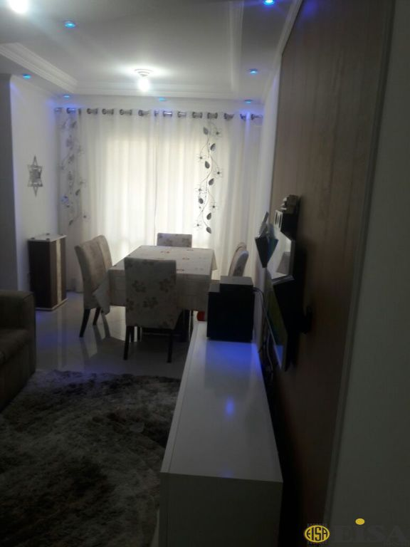 VENDA   APARTAMENTO - Vila Gustavo - 2 dormitórios - 1 Vagas - 55m² - CÓD:EJ4865
