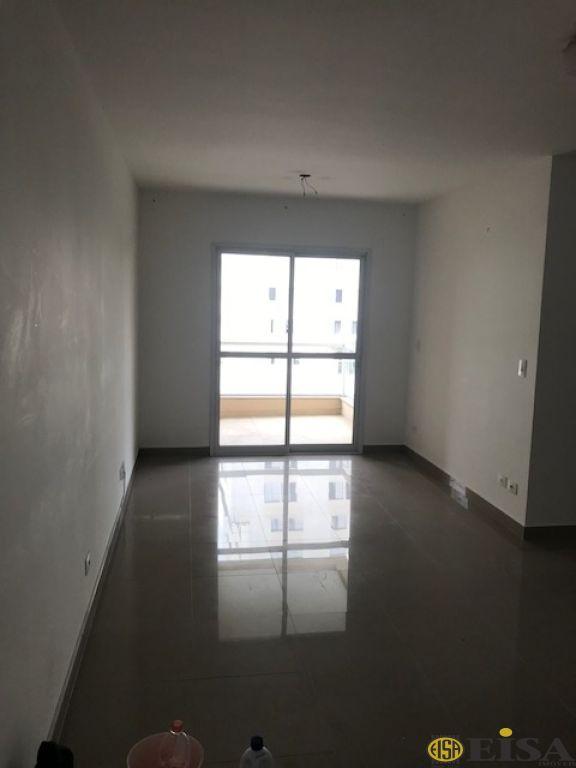 LOCAÇÃO | APARTAMENTO - Água Fria - 3 dormitórios - 2 Vagas - 70m² - CÓD:EJ4888