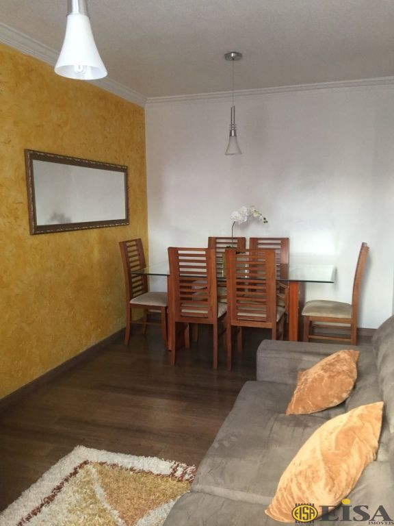 VENDA   APARTAMENTO - Vila Gustavo - 2 dormitórios - 1 Vagas - 47m² - CÓD:EJ4933