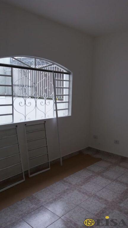 LOCAÇÃO | CASA TéRREA - Vila Ede - 2 dormitórios -  Vagas - 60m² - CÓD:EJ4949