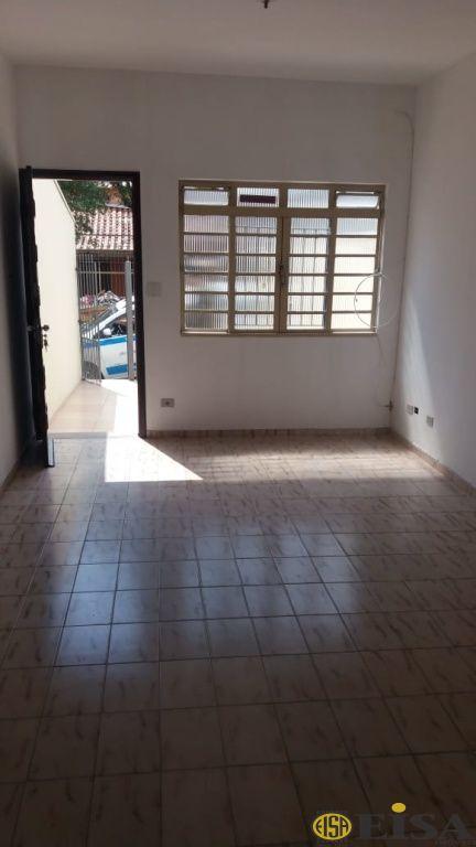 LOCAÇÃO | SOBRADO - Vila Galvão - 2 dormitórios - 1 Vagas - 100m² - CÓD:EJ4963