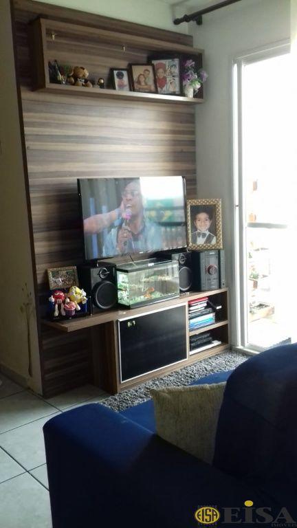 VENDA | APARTAMENTO - Vila Gustavo - 2 dormitórios - 1 Vagas - 50m² - CÓD:EJ4974