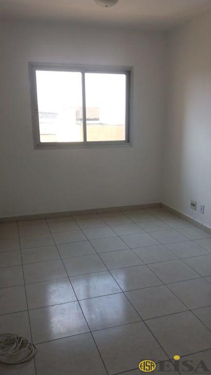 LOCAÇÃO | APARTAMENTO - Parque Edu Chaves - 2 dormitórios - 1 Vagas - 50m² - CÓD:EJ5022