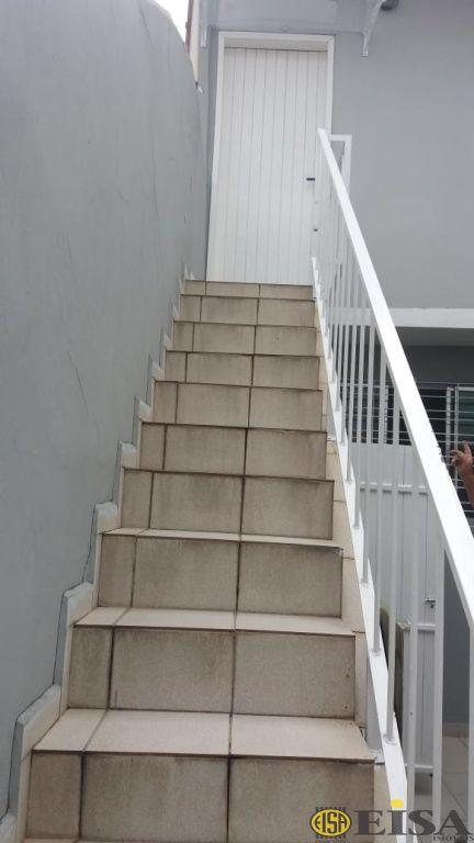 LOCAÇÃO | CONDOMíNIO - Parque Edu Chaves - 1 dormitórios - 1 Vagas - 60m² - CÓD:EJ5032