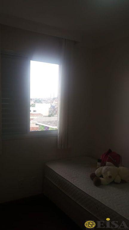 VENDA | APARTAMENTO - Jardim Brasil Zona Norte - 2 dormitórios - 1 Vagas - 53m² - CÓD:EJ5063