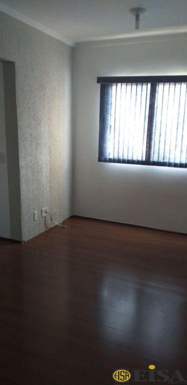 LOCAÇÃO | APARTAMENTO - Parque Edu Chaves - 2 dormitórios - 1 Vagas - 58m² - CÓD:EJ5088