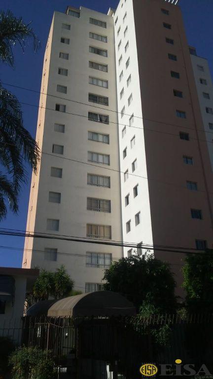 LOCAÇÃO | APARTAMENTO - Vila Isolina Mazzei - 2 dormitórios - 1 Vagas - 50m² - CÓD:EJ5102