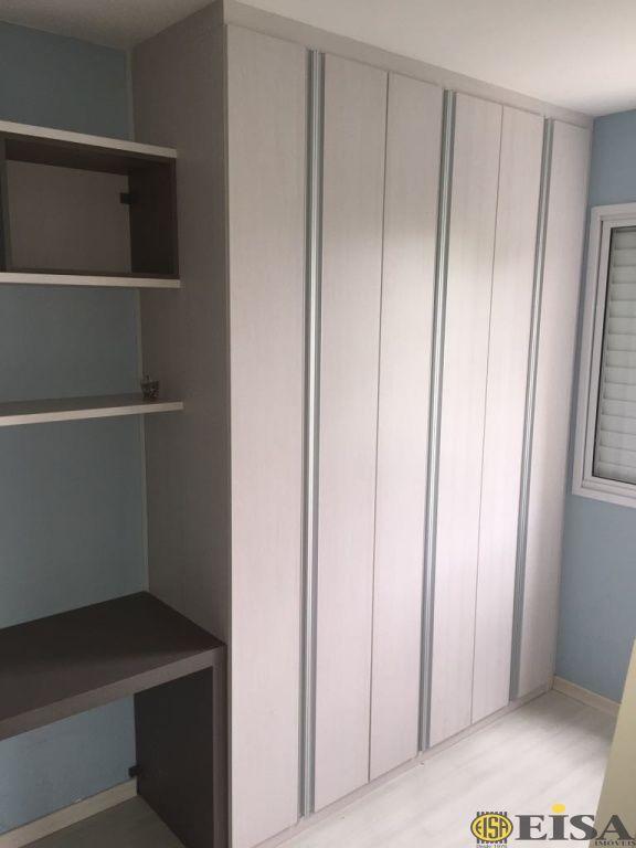 VENDA   APARTAMENTO - Jardim Brasil Zona Norte - 2 dormitórios - 1 Vagas - 54m² - CÓD:EJ5114