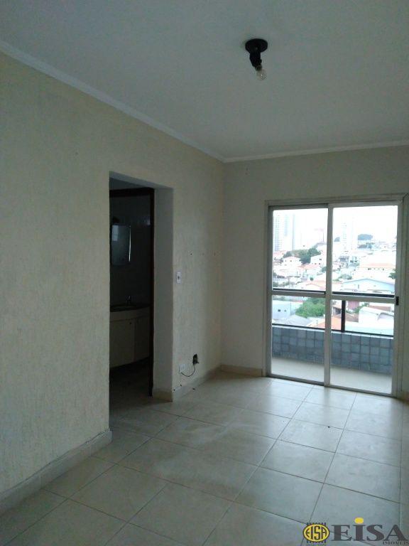 LOCAÇÃO | APARTAMENTO - Jaçanã - 2 dormitórios - 1 Vagas - 64m² - CÓD:EJ5455