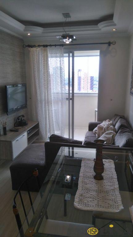 VENDA | APARTAMENTO - Parada Inglesa - 2 dormitórios - 1 Vagas - 115m² - CÓD:ET2445