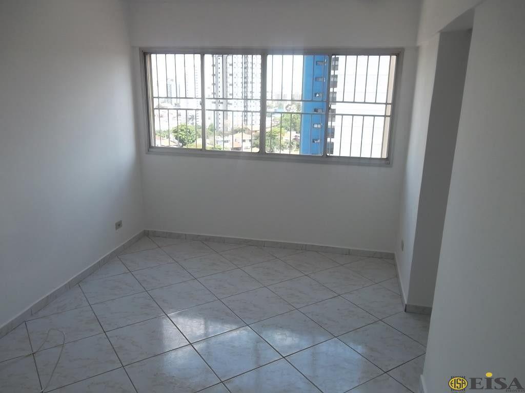 LOCAÇÃO | APARTAMENTO - Vila Paulicéia - 2 dormitórios - 1 Vagas - 70m² - CÓD:ET2710