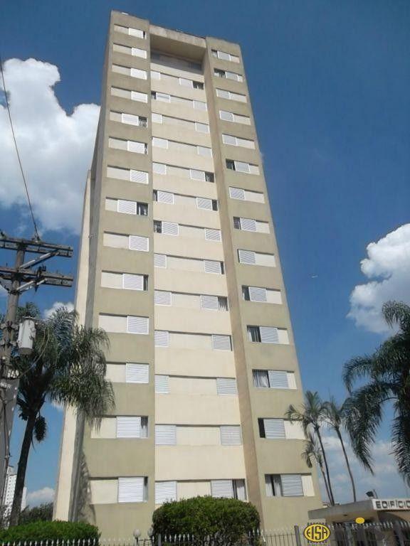 APARTAMENTO - VILA PAULICéIA , SãO PAULO - SP   CÓD.: ET2710