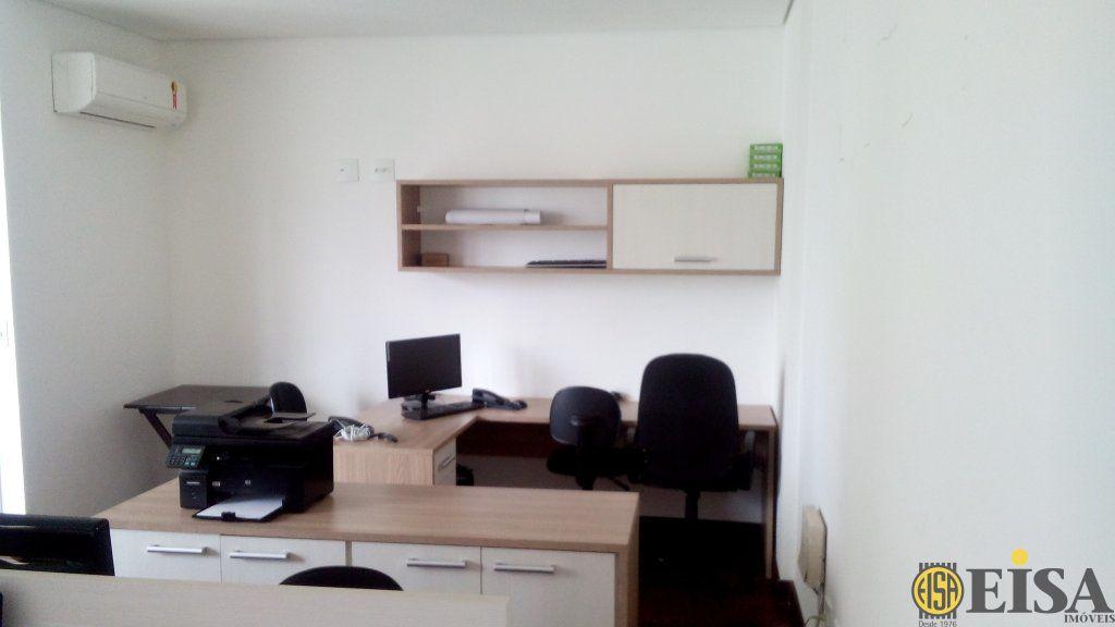 LOCAÇÃO | COMERCIAL - Santana -  dormitórios - 1 Vagas - 33m² - CÓD:ET3567