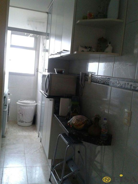 APARTAMENTO - CARANDIRU , SãO PAULO - SP | CÓD.: ET3868