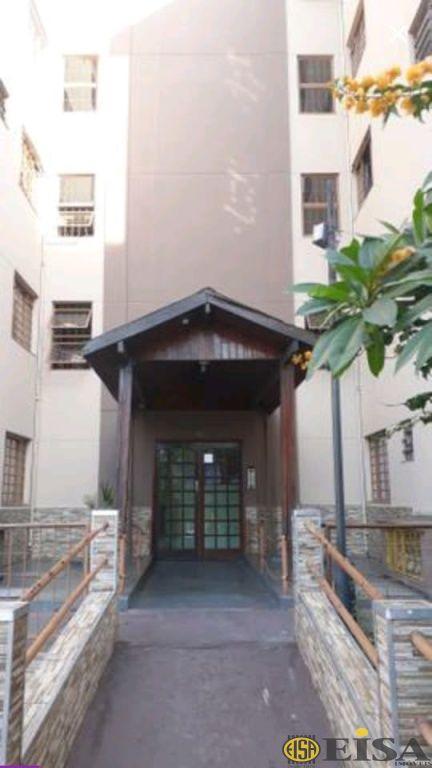 LOCAÇÃO | APARTAMENTO - Jardim Martins Silva - 2 dormitórios - 1 Vagas - 45m² - CÓD:ET4173