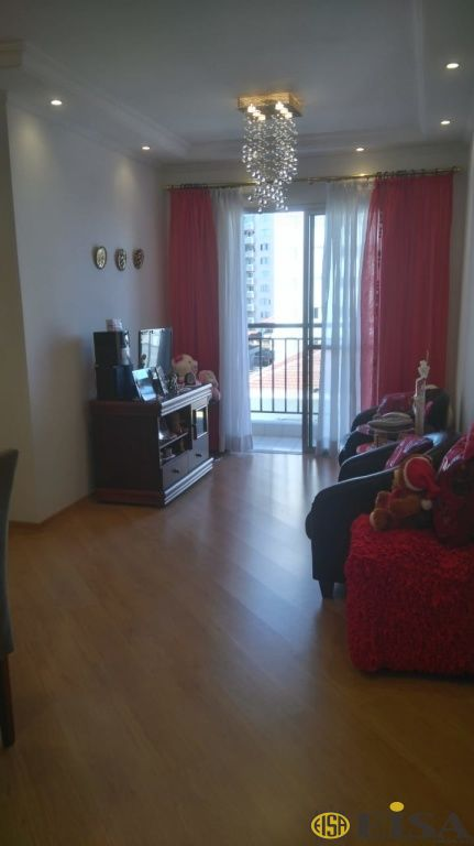 LOCAÇÃO | APARTAMENTO - Vila Gustavo - 2 dormitórios - 2 Vagas - 62m² - CÓD:ET4184