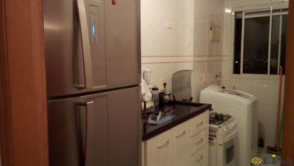 VENDA | APARTAMENTO - Vila Gustavo - 2 dormitórios - 1 Vagas - 47m² - CÓD:ET4226