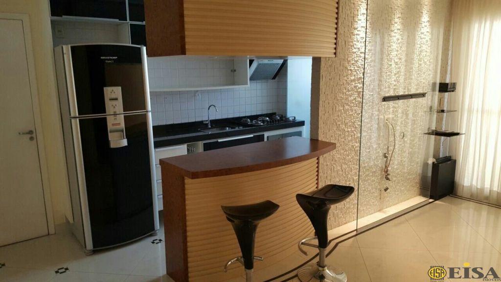LOCAÇÃO | APARTAMENTO - Santana - 2 dormitórios - 2 Vagas - 63m² - CÓD:ET4264