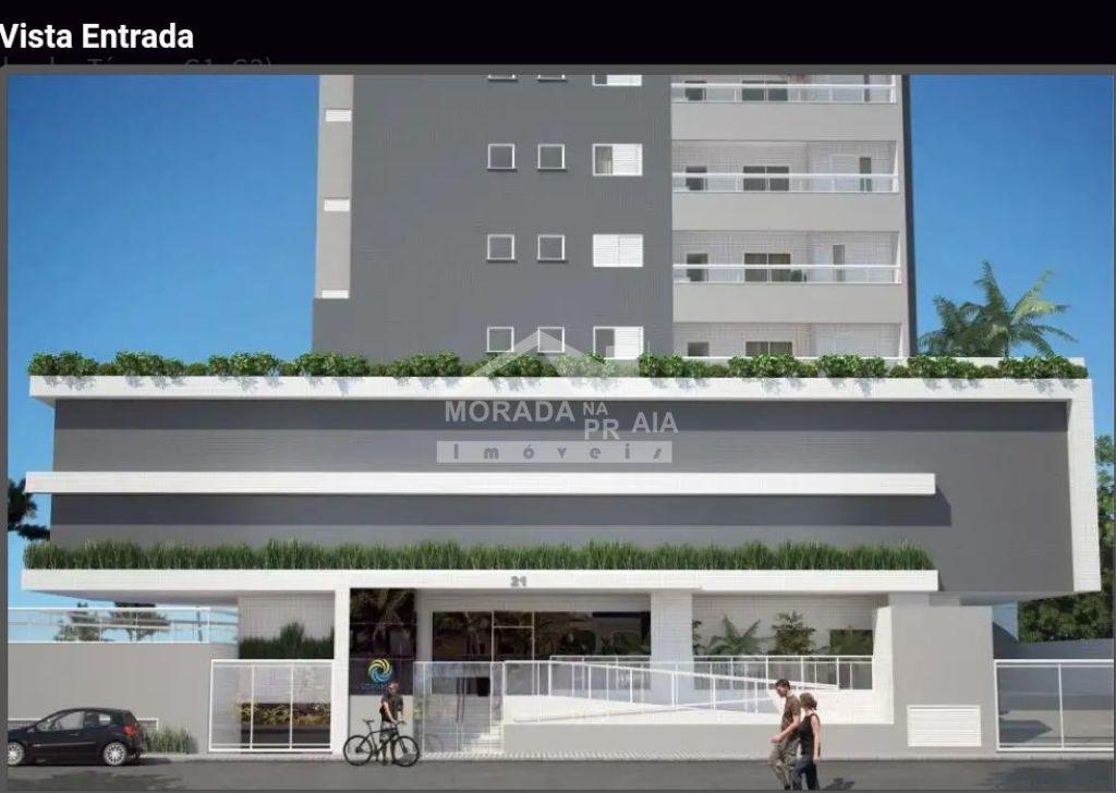 Vista do prédio da rua do apartamento com 1 dormitórios em Balneário Maracanã - Praia Grande