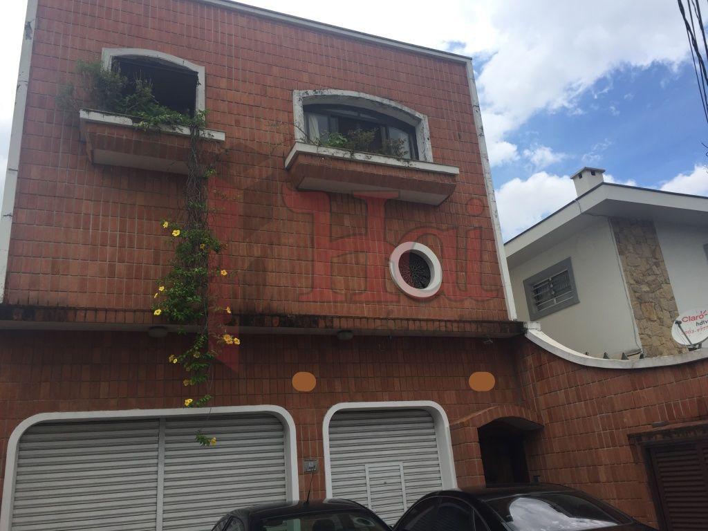 Casa De Vila para Locação - Vila Nova Conceição