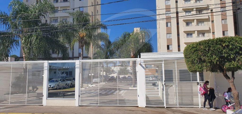 Comprar - Apartamento - Carandiru - 2 dormitórios.