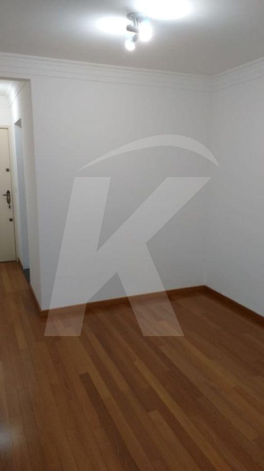 Apartamento Vila Gustavo - 2 Dormitório(s) - São Paulo - SP - REF. KA11101